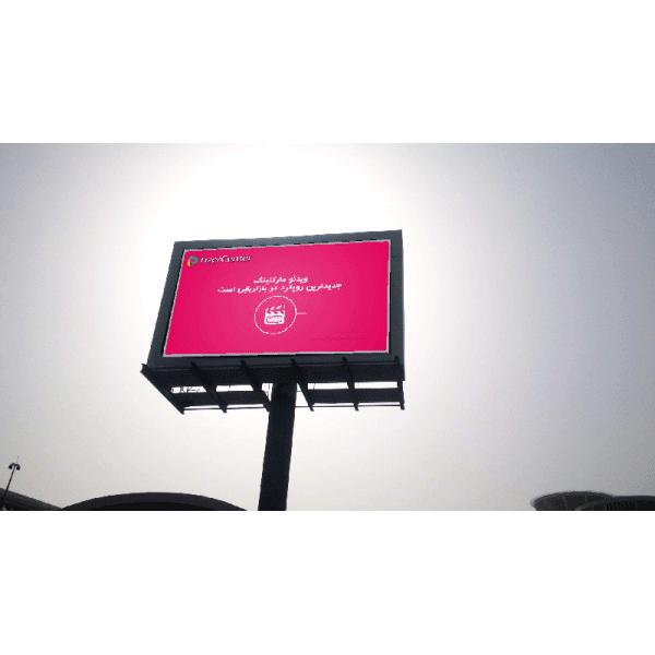 تیزر تبلیغاتی